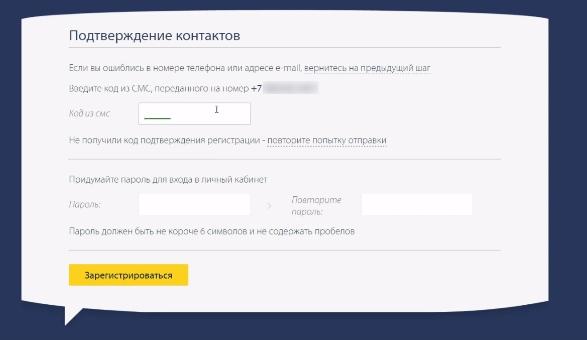 ПайПС (Pay PS) оформить займ - отзывы, личный кабинет, официальный сайт