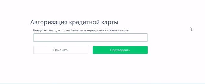 Монеза (Moneza) оформить займ - отзывы, личный кабинет, официальный сайт